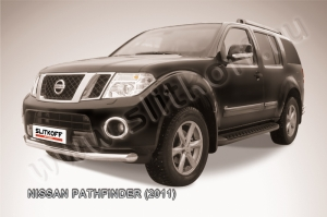 NISSAN PATHFINDER (2011)-Защита переднего бампера d76